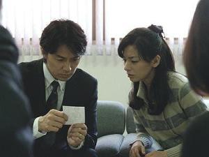 Like Father, Like Son de Hirokazu Koreeda